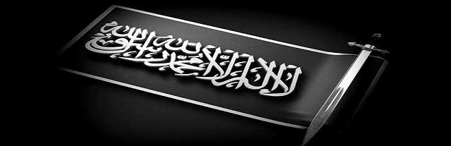 Islam Reigns